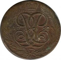 Монета > 5копеек, 1758-1762 - Россия  - obverse
