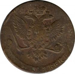 Münze > 5Kopeken, 1758-1762 - Russland  - reverse
