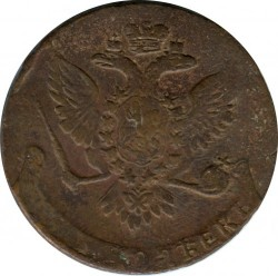Монета > 5копеек, 1758-1762 - Россия  - reverse