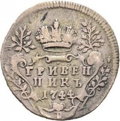 Pièce > 10kopecks(grivennik), 1742-1746 - Russie  - obverse