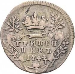 Pièce > 10kopecks(grivennik), 1742-1746 - Russie  - reverse