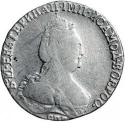 Münze > 1Grivennik, 1783-1796 - Russland  - obverse