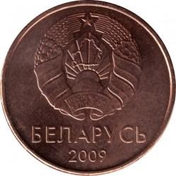 Coin > 1kopek, 2009 - Belarus  - obverse