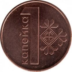 Coin > 1kopek, 2009 - Belarus  - reverse