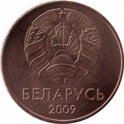 Mynt > 5kopek, 2009 - Hviterussland  - obverse