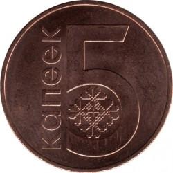 Mynt > 5kopek, 2009 - Hviterussland  - reverse