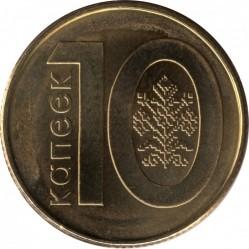 Mynt > 10kopek, 2009 - Hviterussland  - obverse