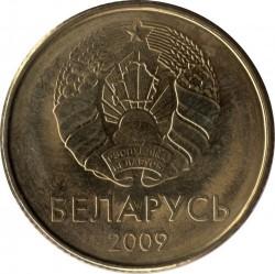 Mynt > 10kopek, 2009 - Hviterussland  - reverse