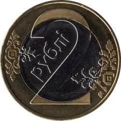 Coin > 2rubles, 2009 - Belarus  - obverse