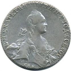 Moneda > 1ruble, 1766-1776 - Rússia  - obverse