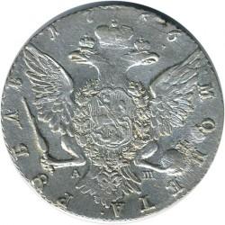 Moneda > 1ruble, 1766-1776 - Rússia  - reverse