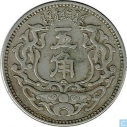 Coin > 5jiao, 1938 - China - Japanese  - reverse