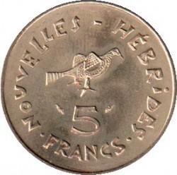 Кованица > 5франака, 1975-1982 - Нови Хибриди  - reverse