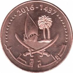 Moneta > 10dirhamų, 2016 - Kataras  - reverse