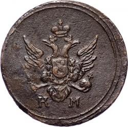 Münze > ½Kopeke(Denga), 1804-1807 - Russland  - obverse