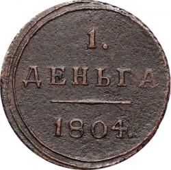 Münze > ½Kopeke(Denga), 1804-1807 - Russland  - reverse