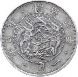 Монета > 1йена, 1870 - Япония  - obverse