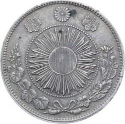Monēta > 1jena, 1870 - Japāna  - reverse
