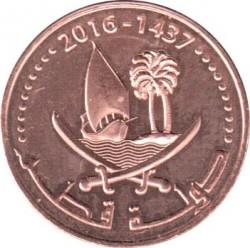 Moneta > 1dirhamas, 2016 - Kataras  - obverse