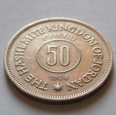 meilleures baskets 70bf5 5b665 50 fils 1955-1965, Jordan - Coin value - uCoin.net