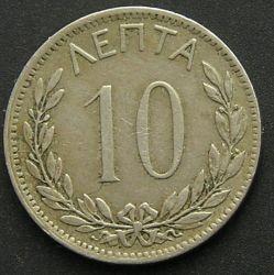錢幣 > 10雷普塔, 1894-1895 - 希臘  - reverse