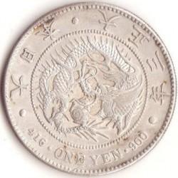 Coin > 1yen, 1914 - Japan  - obverse