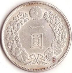 Coin > 1yen, 1914 - Japan  - reverse