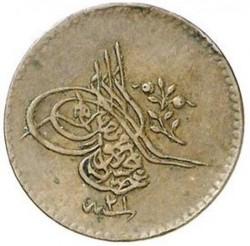 Moneda > 1para, 1839 - Imperio otomano  - obverse