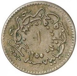 Moneta > 1para, 1839 - Imperium Osmańskie  - reverse