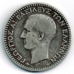 Moneta > 50lepta, 1874-1883 - Grecja  - obverse