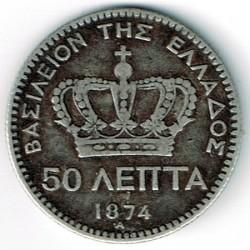 Moneta > 50lepta, 1874-1883 - Grecja  - reverse