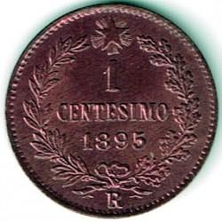 Moneta > 1čentezimas, 1895-1900 - Italija  - reverse