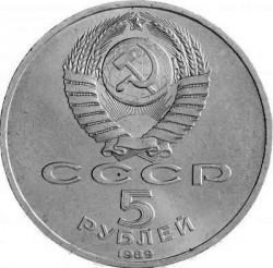 Moneda > 5rublos, 1989 - URSS  (Plaza Registan en Samarcanda) - obverse