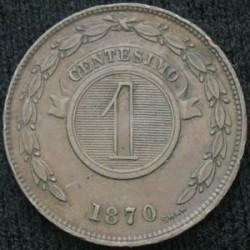 Монета > 1сентесимо, 1870 - Парагвай  - obverse