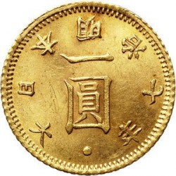 Coin > 1 yen, 1874 - Japan  (Gold /yellow color/) - obverse