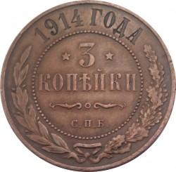 Mynt > 3kopek, 1914 - Russland  - reverse