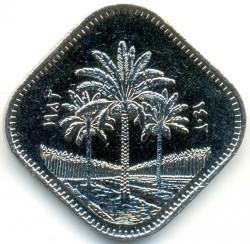 Moneda > 500fils, 1982 - Irak  - reverse