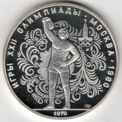 Moneda > 10rublos, 1979 - URSS  (XXII Juegos Olímpicos de Verano, Moscú 1980 - Halterofilia) - reverse