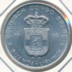 Монета > 5франков, 1956-1959 - Руанда-Урунди  - reverse