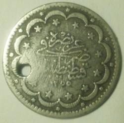 Монета > 5курушів, 1839 - Османська імперія  - obverse