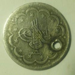 Монета > 5курушів, 1839 - Османська імперія  - reverse