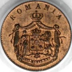錢幣 > 1巴尼, 1867 - 羅馬尼亞  - obverse