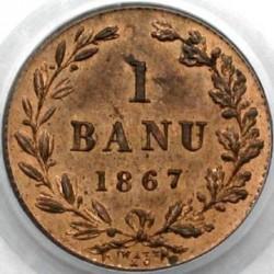 Mynt > 1ban, 1867 - Rumänien  - reverse