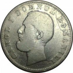 מטבע > 1לאי, 1870 - רומניה  - obverse