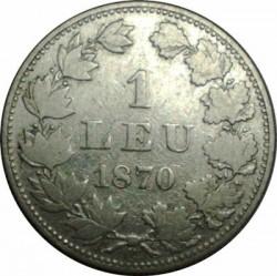 מטבע > 1לאי, 1870 - רומניה  - reverse