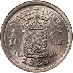Moneta > 1/10guldena, 1910-1930 - Holenderskie Indie Wschodnie  - reverse