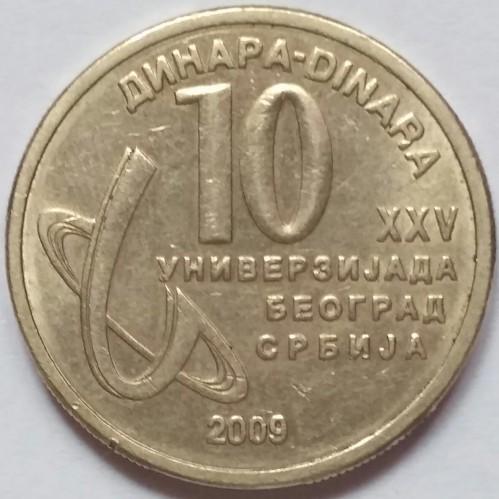 25th Summer Universiade Serbia 10 Dinara 2009 Coin UNC