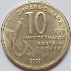 Moeda > 10dinara, 2009 - Sérvia  (25th Summer Universiade, Belgrade) - obverse