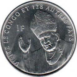 Մետաղադրամ > 1ֆրանկ, 2004 -  Կոնգոյի Դեմոկրատական Հանրապետություն  (25th Anniversary - Reign of John Paul II /Visit to Congo/) - reverse