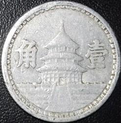 Moneta > 1jiao, 1941-1943 - Chiny - Japońskie  - reverse